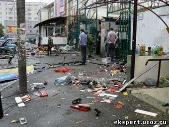 Теракт Владикавказ, Центральный рынок
